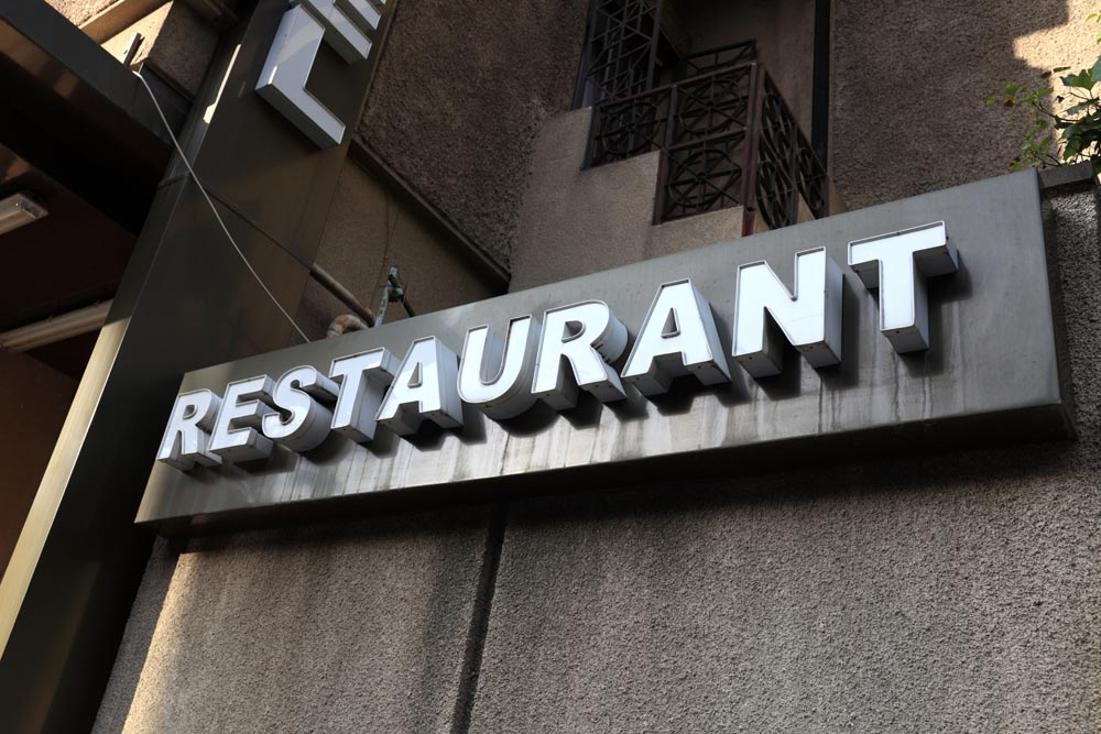 Positive Impressions of Your Restaurant